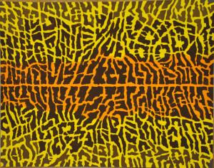 Design for Placemat, Eric Metcalfe, 1995