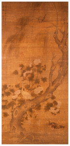 Untitled, Unknown; Crane Scroll